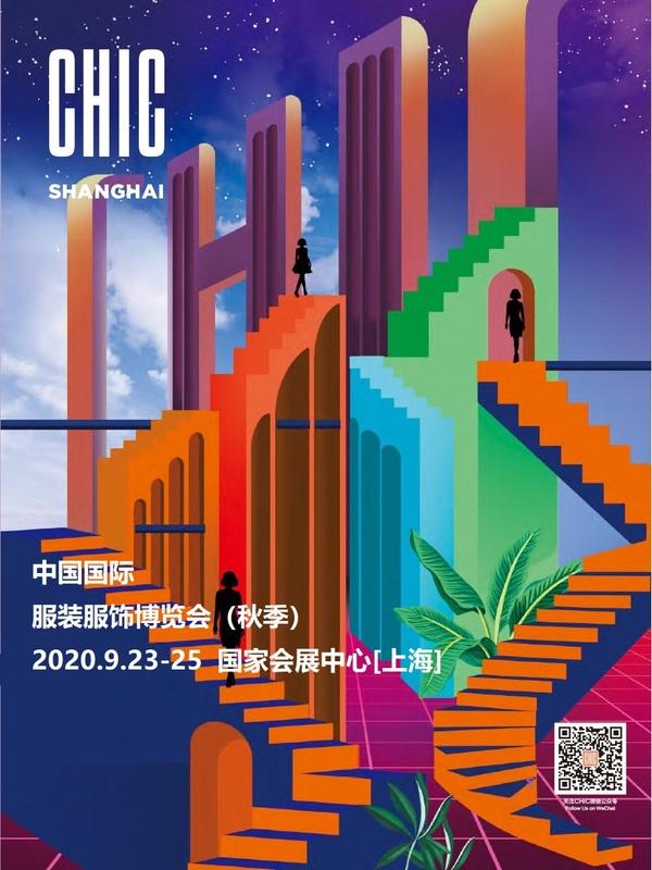 秋季招展书(RGB)-小(1)_页面_1.jpg
