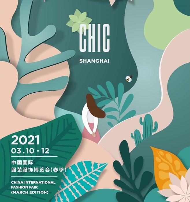 CHIC2021春季上海服装展招商资料_页面_1.jpg